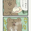 悲熊「肉まん」