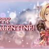 グラブル バレンタインキャンペーン2019の申し込み方法・お返しの内容