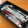 わたし愛用の筆記具。