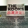 The Kooks @ LIQUIDROOM Ebisu とか