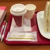 朝からカフェで朝ごはん♡and plahome期間限定クーポン♡and今日も運命に、似た恋!!