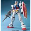 【ガンプラ】メガサイズモデル 1/48『RX-78-2 ガンダム』プラモデル【BANDAI SPIRITS】より2019年7月再販予定♪