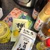 日本一時帰国で買ってきたもの