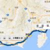 日本ブログ村、一応登録。