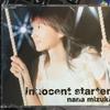 【レビュー】水樹奈々 10th シングル 『innocent starter』
