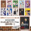 【グッズ】名探偵コナン かんばんコレクション 2016年11月頃発売予定