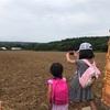 夏休みの自由研究  青森の魅力