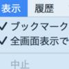 amazletでAmazonアソシエイトリンクを簡単作成!