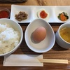 山形 カフェ【ufuuhuガーデン】たまご屋さんが提供する究極の卵料理