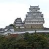 とと太のにゃらん旅 イン 兵庫  姫路城