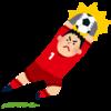 【GK・ゴレイロ】先日終わった高校サッカーより試合に勝てせられるGKとは?考えてみた