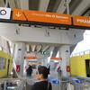 ペルー編 (6)Lima 市内の交通情報について(ローカルバス、メトロポリターノ、メトロ、タクシー)