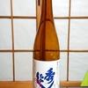 『秀よし 特別純米酒 山田錦100%仕込み』はラベルが素朴。味は深くて美味でした。