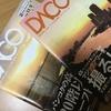 【読者の皆様に感謝!】Dacoに当ブログが掲載されました〜私が好きなタイ・バンコクのフリーペーパーの紹介