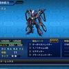 【スパロボT攻略】おすすめの最強機体&パイロット18選【スーパーロボット大戦T】