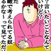 「本質フェチ」の正論ボーイたちへ。松本人志と太田光の言葉に見る「想像力」という魔法の杖。