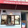 洛西口の美味しいマカロン専門店!macaron a la mina(マカロンアラミーナ)って知ってる?