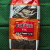 Amazonで販売されている「セイコー珈琲」のコーヒー豆「ホテル・レストラン用コーヒー豆1kg」をいただきました。挽いてネルドリップで淹れて飲んだ感想です
