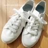 スニーカーの買い替え。真っ白爽やかな無印良品スニーカーの履き心地&旧スニーカーのその後。
