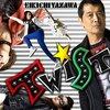InterFM「桑原茂一のPIRATE RADIO」  #ckpirate  ゲスト:矢沢永吉 OA!