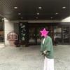 東北No. 1の宿「くつろぎ宿 新滝」が口コミ以上に最高過ぎた!会津観光の宿泊におすすめする理由を紹介!