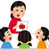 学研ゼミ 月々500円からのオンライン学習は月初めからのスタートがお得!