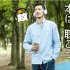 【完全解説】本は聴く時代!?Amazon Audible(オーディブル)のサービス内容詳細とコイン制改悪問題