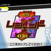 【メダロットS】メダリーグ・ピリオド47