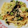 セロリとツナのスパゲッティ