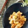 秋におすすめ!さつまいもと鶏むね肉のマヨネーズ和えのレシピ