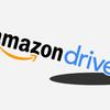 Amazonプライムフォト(AmazonDrive)で写真を一括削除する時に見る記事