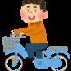 埼玉県が自転車保険加入を義務化したので、私は自転車をやめた
