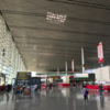 天津空港と天津航空
