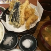 天ぷら定食で晩御飯