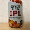 KIRIN GRAND KIRIN IPL