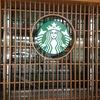 スターバックスコーヒー 京都信用金庫本店ビル店