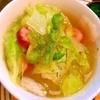 しゃきっとレタスいっぱいのサワースープ