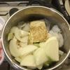 【ローカボ】圧力鍋で肉豆腐 豆腐にスが入っても気にしない