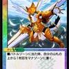 【デュエプレ】霊騎幻獣ウルコスは何故強いのか?