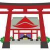 2018年元日大國魂神社に初詣に行きました。