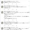 ざんくらクイズ!解説編