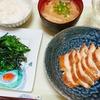鶏むね肉チャーシュー、紅菜苔の蒸し焼き