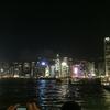 夏休み パートⅠ(香港編)
