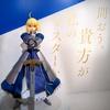 【展覧会】『TYPE-MOON展 Fate/stay night 15年の軌跡』:型月のテキスト資料が貴重!ヒロインが可憐!