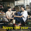 Happy Old Year(タイ映画)