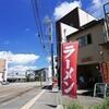 「ご当地ラーメン 巡」ついに待ちわびたコチラの二郎系!なかなかのもんでした~!