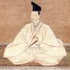 常盤井宮恒興王への親王宣下