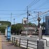 浅香(大阪市住吉区)
