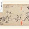 <2017カレンダー>高山寺公式の鳥獣戯画カレンダー、販売開始です。期間限定商品も販売!