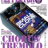 THE EFFECTOR book vol.33
